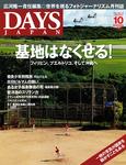 1010表紙.jpg