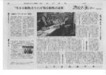 20101009_朝日新聞BE掲載_p3.jpg