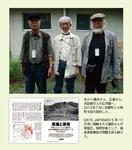9_P50-51_fujita yukoh_seki_06.jpg