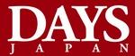 DAYS_logo_hi-Reso.JPG