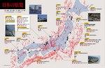 日本の原発 地図 見開き.jpg