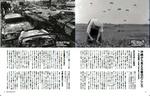 沖縄から見える憲法のこころ.jpg