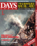 F-cover_1401.jpg