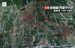 P10-17_osen map_seki_01-1.jpg