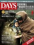 hyoushi-13-6-2 (4)_Give.jpg
