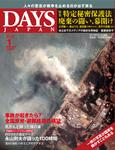 hyoushi-14-1.jpg