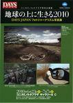 2010コニカチラシ表_軽.jpg