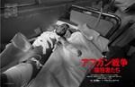 201103アフガン戦争特集見開き.jpg