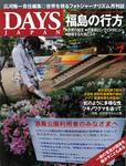 201107月号表紙.jpg