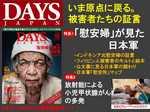 2014-10月号POP_ページ_1.jpg