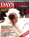 2014−2月号表紙.jpg