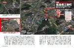 3月号三春町汚染マップ.jpg