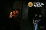 5_P36-39_Gaza_seki_02-1.jpg