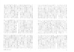 月刊 東京 2015年12月号掲載_Part2.jpg