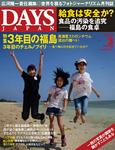 F-cover_1403.jpg