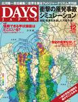 F_表紙_1212.jpg