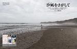 P14-21_yuna_seki_03-1.jpg