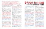 P18-35_tokushuu_seki_02-1.jpg