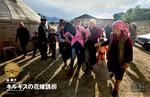 P28-33_3 Kyrgyzstan_seki_02-1.jpg