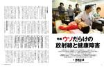 P30-43_tokushu_seki_02-1.jpg
