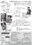 chirasi3b 20140308上関うら.jpg
