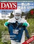 cover_1310.jpg