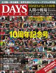 cover_1404.jpg
