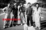 p32-36_wakaki_seki_06-1.jpg